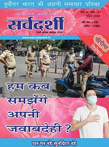 My first Publication
