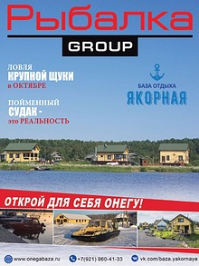 Новый выпуск журнала. Октябрь 2021