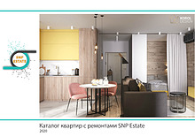 Каталог квартир SNP Estate