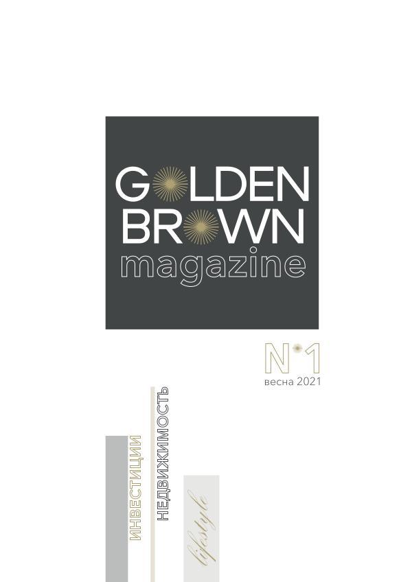 Golden Brown Magazine #1